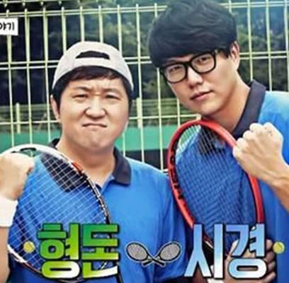 Jung-Hyung-Don,sung-si-kyung