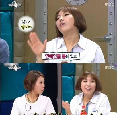 Kyuhyun,yoon-jong-shin,kim-jong-min,kim-na-young,kim-gu-ra,shin-bong-sun