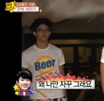 Park-Joon-Hyung,Taecyeon