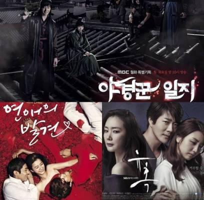 Shinhwa,Eric,TVXQ,Yunho,kwon-sang-woo,choi-ji-woo,jung-il-woo,sung-joon,sung-joon