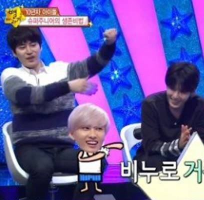 Super-Junior,Eunhyuk,Kyuhyun