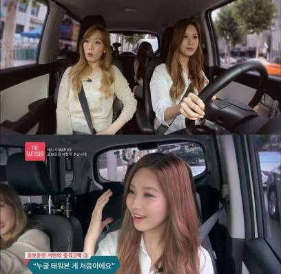 Taeyeon,Tiffany,Seohyun,taetiseo