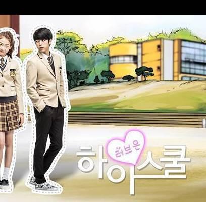 Woohyun,Sungyeol,kim-sae-ron