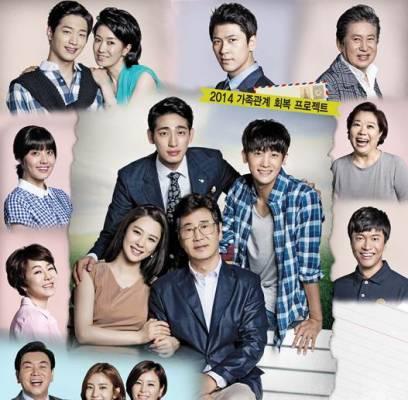 ZEA,Hyungsik,Son-Dam-Bi,yoon-park,5urprise,nam-ji-hyun,seo-kang-jun