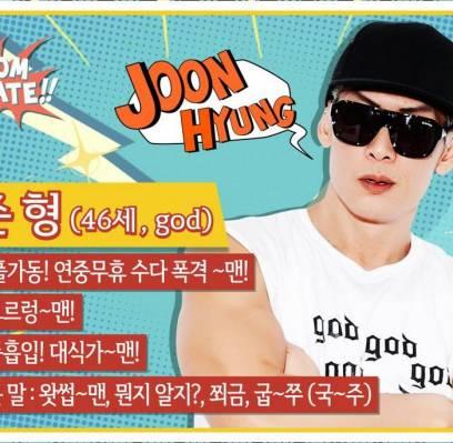 god,Park-Joon-Hyung,KARA,youngji,5urprise,got7,jackson,seo-kang-jun