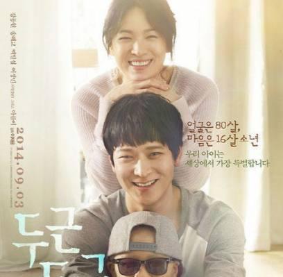 kang-dong-won,song-hye-kyo