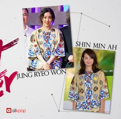 shin-min-ah,jung-ryeo-won