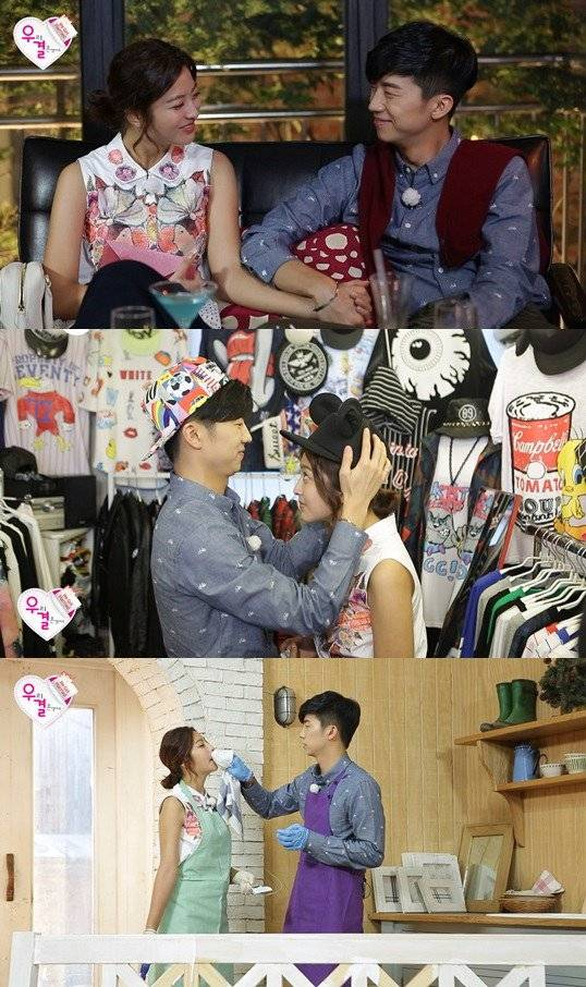 Dating for sex: wooyoung and park se young really dating sim