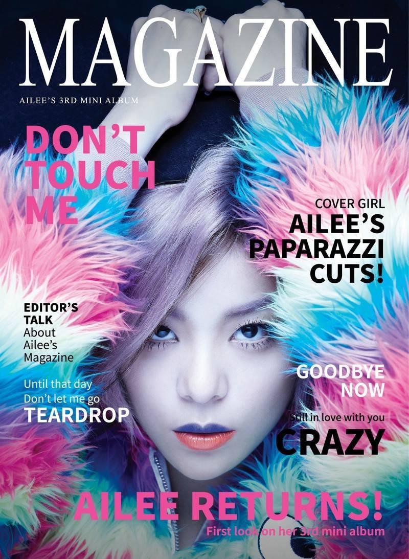 Mv album review ailee magazine allkpop ailee stopboris Gallery