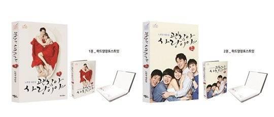 EXO, D.O., Lee Kwang Soo, Jo In Sung, Gong Hyo Jin, Sung Dong Il