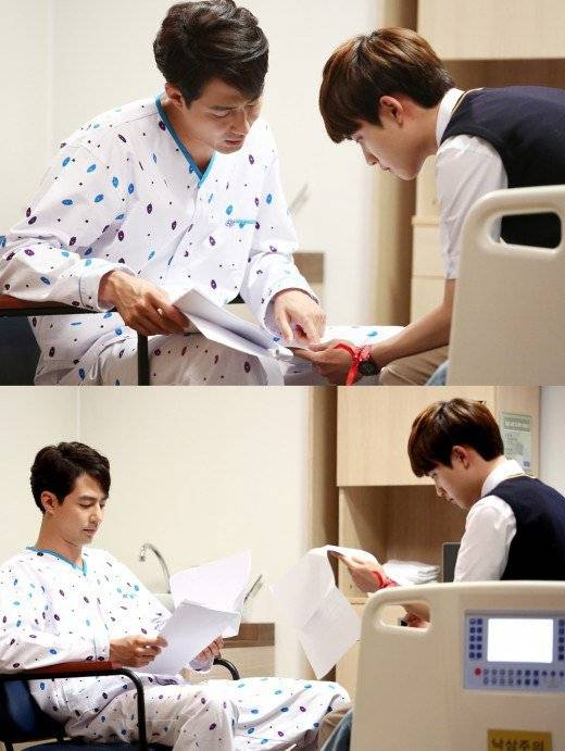 jo in sung gong hyo jin and exo 39 s d o diligently. Black Bedroom Furniture Sets. Home Design Ideas