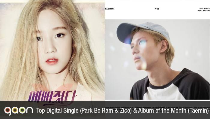HyunA, Raina, B1A4, Block B, Zico, Davichi, Girl