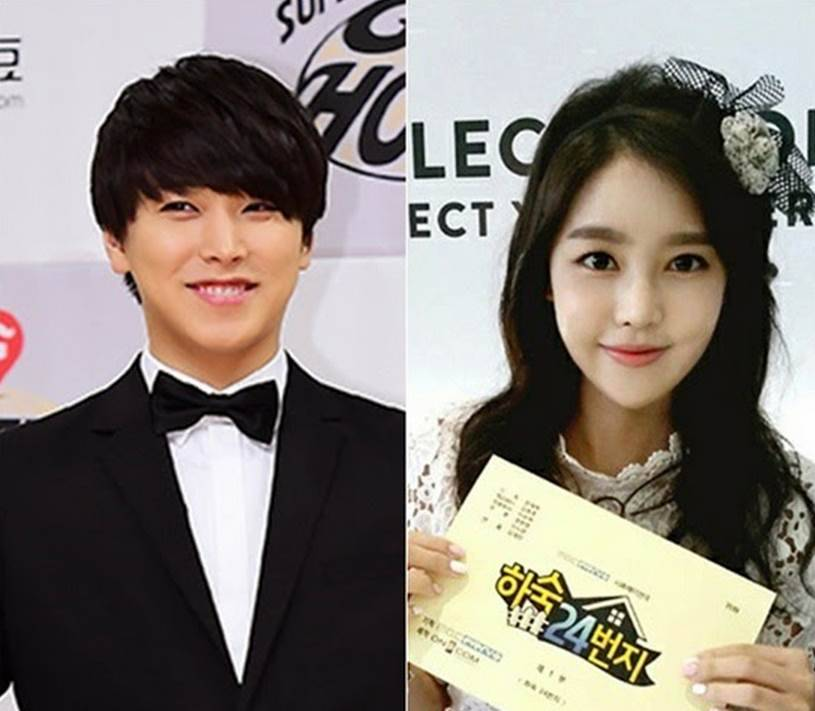 sungmin and kim so eun dating with song