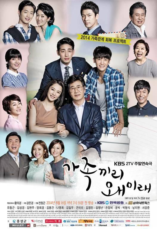 ZE:A, Hyungsik, Son Dam Bi, Yoon Park, 5urprise, Nam Ji Hyun, Seo Kang Jun
