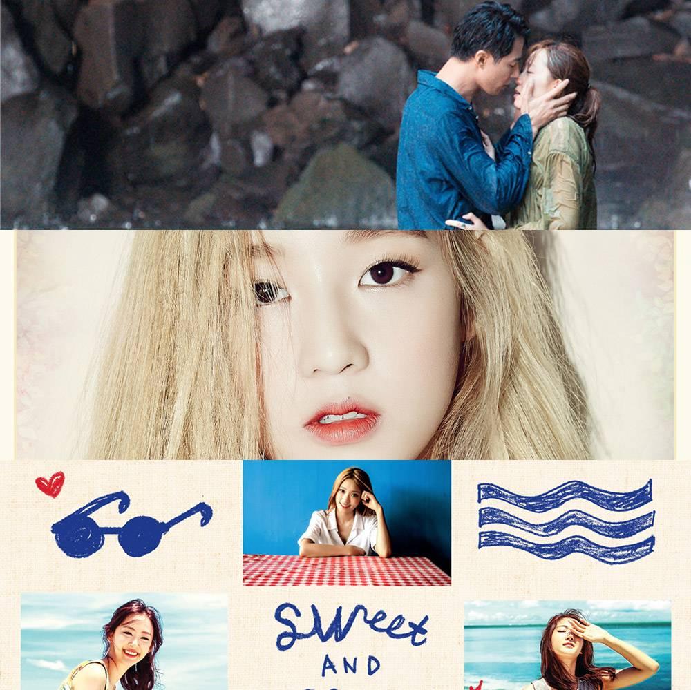Zico, SISTAR, Gary, Yoon Mi Rae, Jung In, Ladies