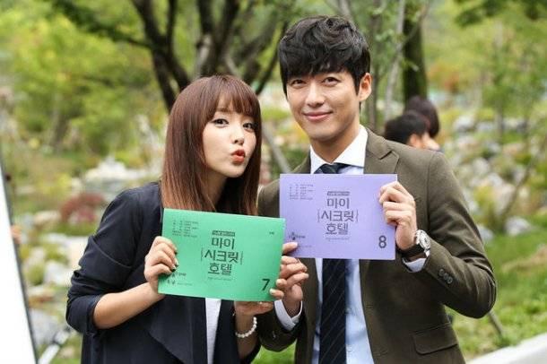 Namgoong Min And Hong Jin Infantile Dating