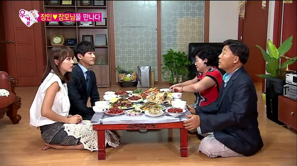 Hong Jin Young S Father Lectures We Got Married S Nam