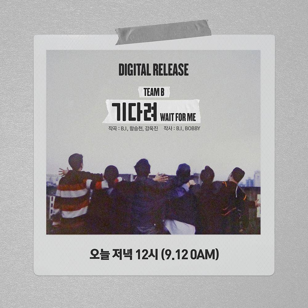 Yg entertainment s team b to release wait for me at 12am kst