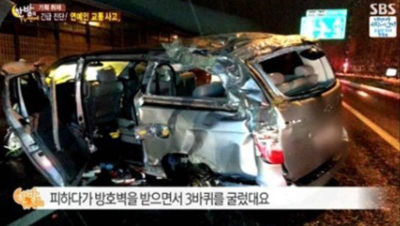 More details revealed regarding Ladies\' Code\'s car accident + ...