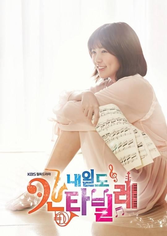 Joo Won And Shim Eun Kyung Hookup