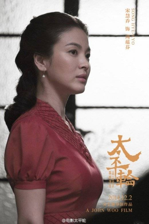 Chinise matures movies