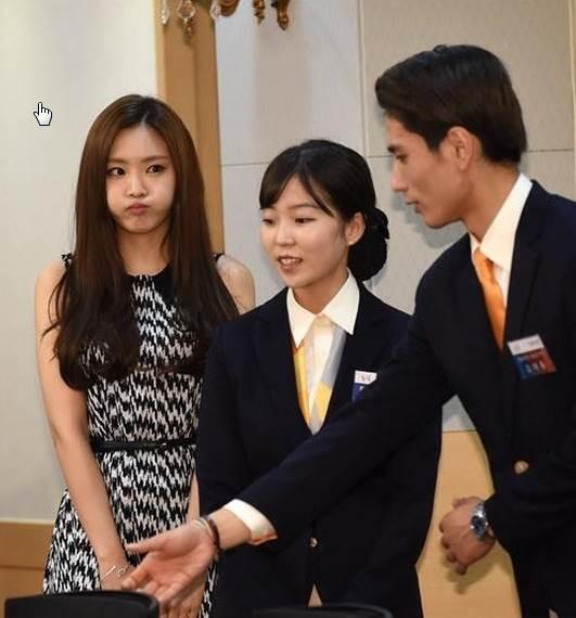 yoona and son eun seo dating