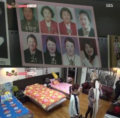After-School,Nana,lee-kuk-ju