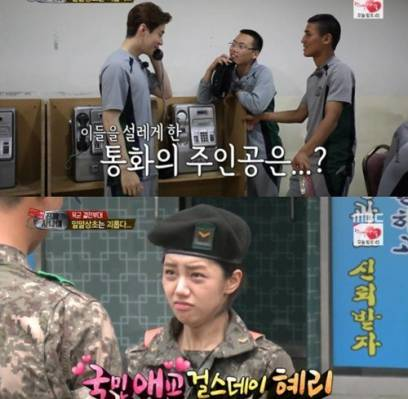 Girls-Day,Hyeri,henry,chun-jung-myung