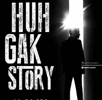 Huh-Gak