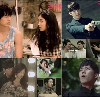 Jihyun,jang-hyuk,kim-woo-bin,kim-yoo-jung