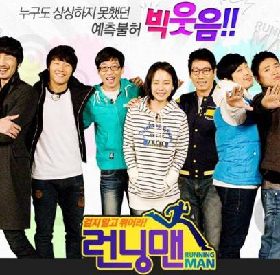 A-Pink,Eunji,Eunji,Kim-Jong-Kook,HaHa,Lee-Kwang-Soo,Song-Ji-Hyo,Yoo-Jae-Suk,Gary,oh-yeon-seo,ji-suk-jin,kim-ji-hoon