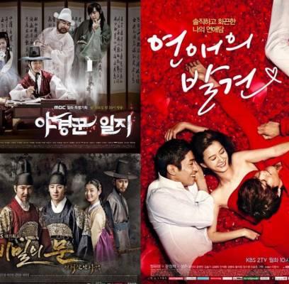 Shinhwa,Eric,TVXQ,Yunho,kim-yoo-jung,jung-yoo-mi,jung-il-woo,sung-joon,sung-joon