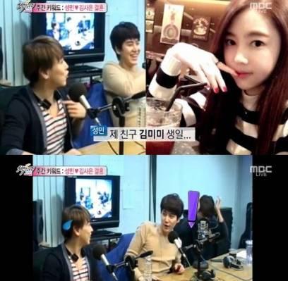 Sungmin Super Junior dan Kim Sa Eun Akan Menikah Hari Ini