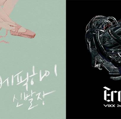 VIXX,Epik-High
