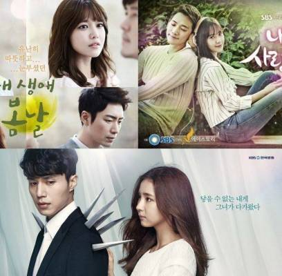 fx,Krystal,INFINITE,L,Girls-Generation,Sooyoung,Shin-Se-Kyung,Rain,lee-dong-wook