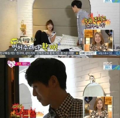 nam goong min and hong jin young dating advice
