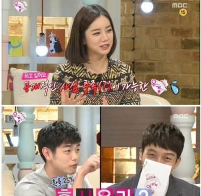 Kim Ji Min Heo Kyung Hwan Dating