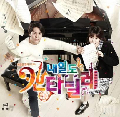 TVXQ,Yunho,joo-won,kim-yoo-jung,jung-il-woo,shim-eun-kyung