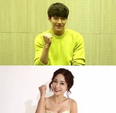 kim-woo-bin,kim-so-hyun