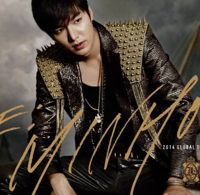 lee-min-ho,royal-pirates