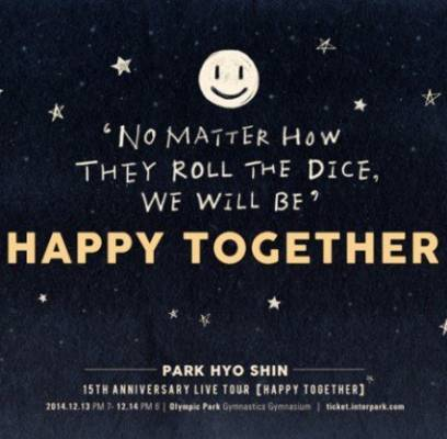 park-hyo-shin