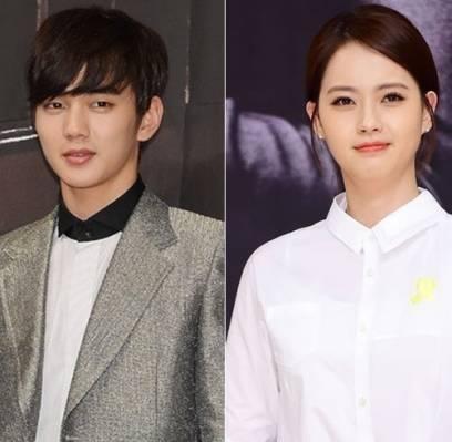 yu seung ho and go ara dating