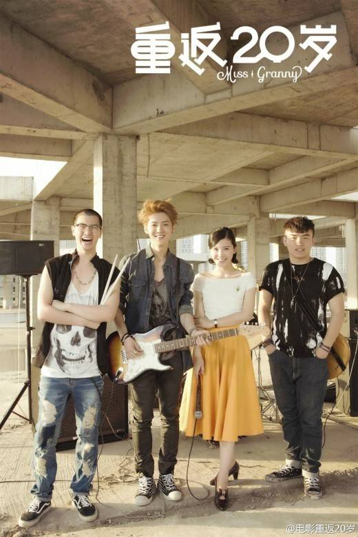 Upcoming Chinese remake of 'Miss Granny' releases stills of Luhan and co-stars