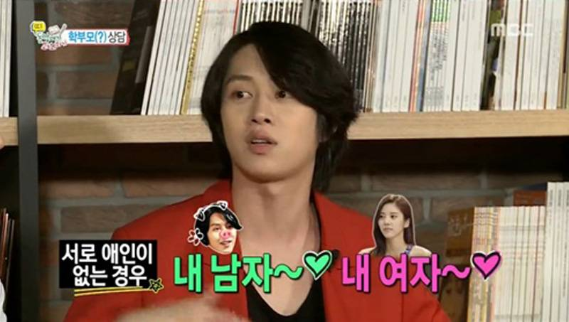 Son dam bi y hee chul dating. Dating for one night.