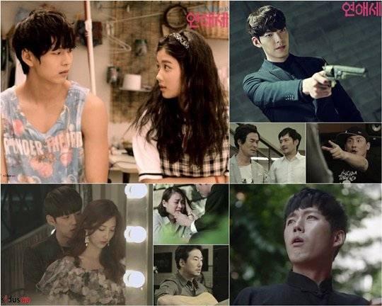 Dating dna korean drama