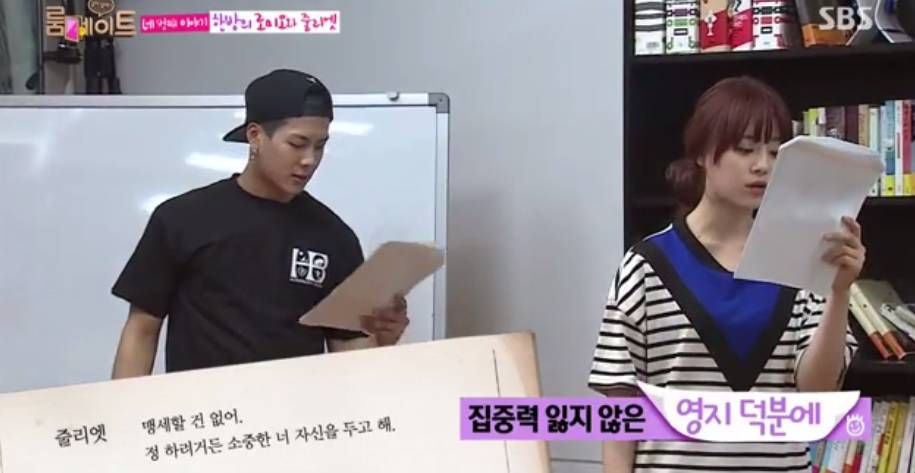 youngji and jackson dating Wang jackson and heo youngji [trans][news] kara's youngji and hara reveal what their fortunes have to say about their work and dating life.