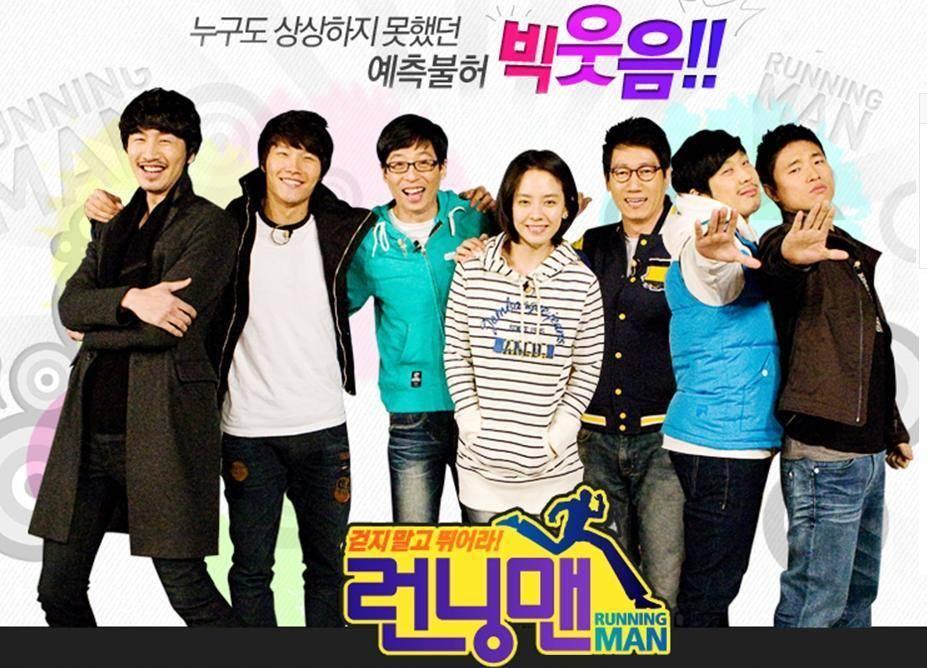 A Pink, Eunji, Eunji, Kim Jong Kook, HaHa, Lee Kwang Soo, Song Ji Hyo, Yoo Jae Suk, Gary, Oh Yeon Seo, Ji Suk Jin, Kim Ji Hoon