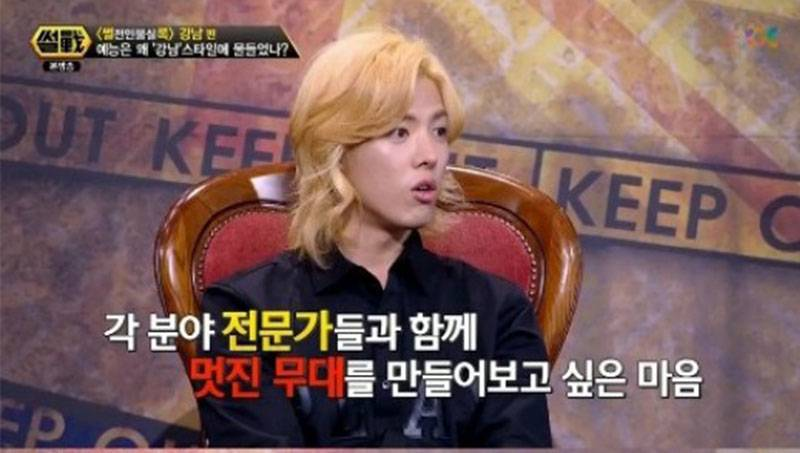 Kangnam Talks About Mib Not Being Popular The Debts To
