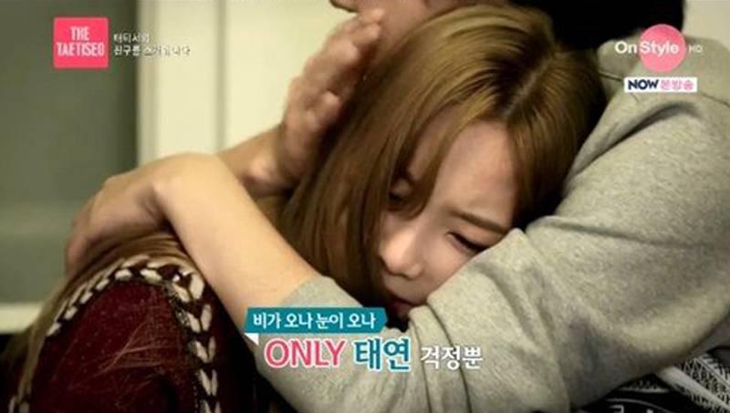 Taeyeon, Tiffany, Heechul, TaeTiSeo