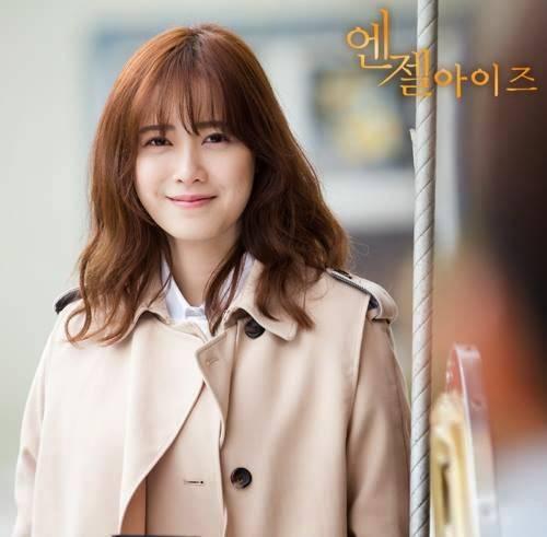 Shin hye sung dating 1